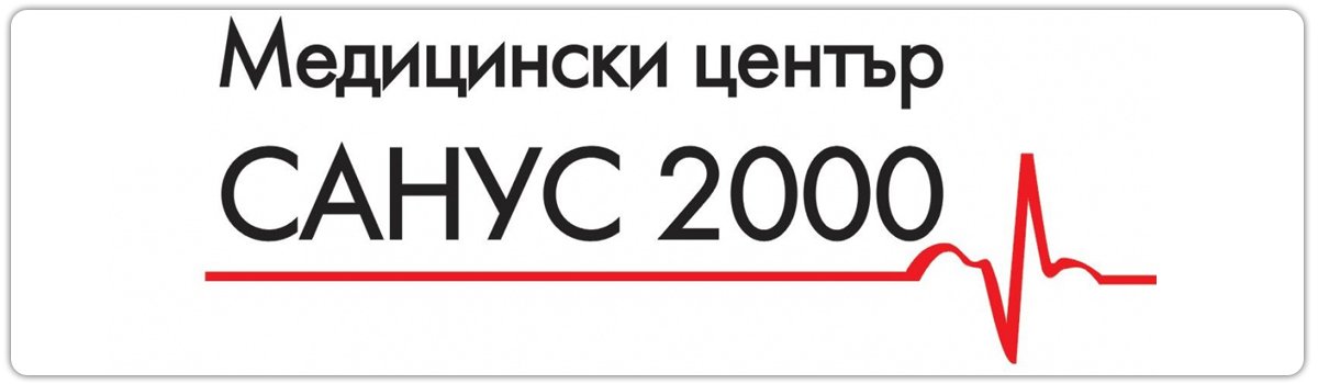 medical center sanus 2000 logo
